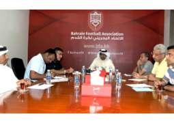 لجنة التدريب والتطوير بالاتحاد البحريني لكرة القدم تطلع على منهجية عمل الفئات السنية