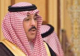 Over 85% of Yemeni territories liberated by Arab Coalition: Saudi Minister
