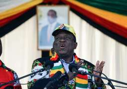 Officials wounded in blast against Zimbabwean president's rally