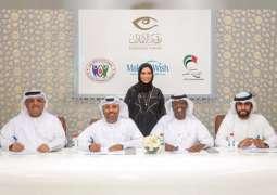 """""""رؤية الإمارات"""" توقع 3 اتفاقيات مجتمعية"""