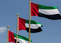 UAE to hold first-ever 'World Tolerance Summit'