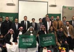 تخريج دفعة من الطلبة السعوديين المبتعثين بجامعة ولونجونج  الأسترالية