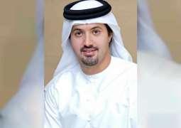 """""""مركز دبي التجاري""""يخفض رسوم الترخيص والتأسيس بالمنطقة الحرة بنحو 70 %"""