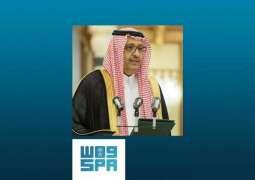 أمير منطقة الباحة يدشن فعاليات اليوم العالمي للمخدرات غداً