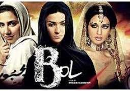 7 years to Bol: Mahira Khan, Humaima Malick write heartfelt notes