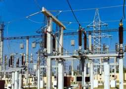 660 MW Lucky Electric Coal Power project achieves financial closing