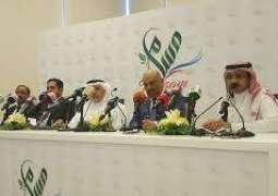 """السعودية تطلق مشروع """"مسام"""" الضخم لنزع الألغام في اليمن"""