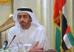 UAE, India expanding energy partnerships, investments