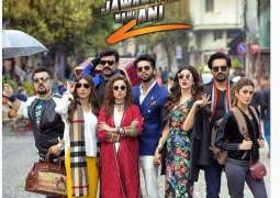 JPNA 2 trailer is out and it looks like a fun watch