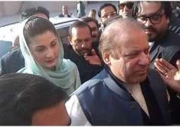 Journalist tells if Nawaz Sharif has struck a deal to stay in London