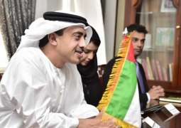 UAE Consul General in New York attends inauguration ceremony of Grenada Parliament building - Update