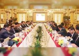 انطلاق منتدى الشراكة الاقتصادية بين الإمارات ونيبال في كاتمندو