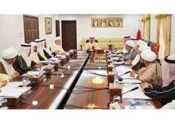 لدى عقده أولى جلساته بعد صدور الأمر الملكي بالتشكيل الجديد.. المجلس الأعلى للشؤون الإسلامية يشكر جلالة الملك على الثقة الملكية السامية