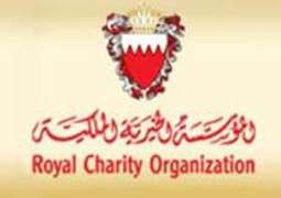 الخيرية الملكية تبدأ التسجيل للبعثات والمنح الدراسية للطلبة المكفولين