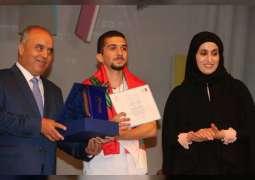 """الأردن تحتفي بأوائل """"تحدي القراءة"""" وتتوج محمد حسين من بين 677 ألف طالب"""