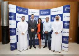 Emirates NBD convenes UAE youth at discussion on money management for millennials
