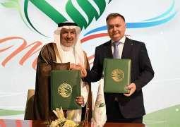 مركز الملك سلمان للإغاثة يوقع اتفاقية تعاون مشترك مع المنظمة الدولية للحماية المدنية الروسية