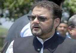 حسین نواز نے برطانوی اخبار دی رپورٹ نوں رد کر دتا