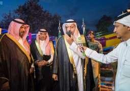 الأمير حسام بن سعود يدشن المعرض المصاحب لليوم العالمي لمكافحة المخدرات