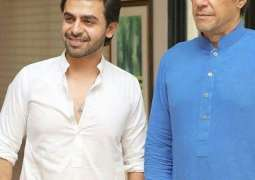 Farhan Saeed sings PTI's official election song