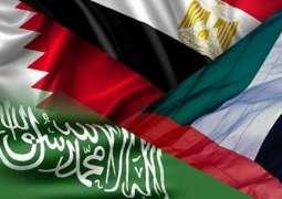 الإمارات والسعودية و البحرين ومصر تقرر رفع ملف قضية المجال الجوي السيادي لها مع قطر إلى محكمة العدل الدولية