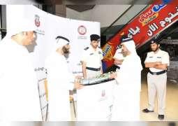 شرطة أبوظبي تشارك بفعاليات مختلفة في اليوم العالمي لمكافحة المخدرات