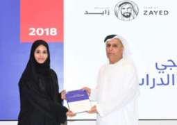 Al Tayer awards 46 Emirati graduates from RTA's scholarships programme