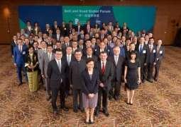 Belt & Road Global Forum inaugurated to drive initiative forward