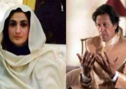 Imran Khan visits Baba Farid's shrine with wife