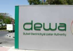 DEWA launches 1st AI-based Digital Command Centre in UAE
