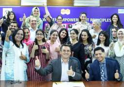 Pakistan's leading Wholesalestore METRO Cash & Carry Pakistan sets an example by stepping up for women's economic empowerment