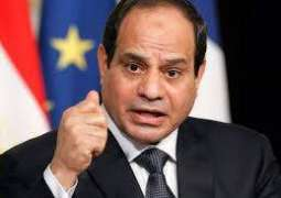 UAE to participate, support Egypt Government Excellence Conference 2018