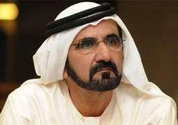 Mohammed bin Rashid offers condolences on death of Ahmed Obaid Al Shamsi