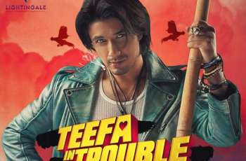 Teefa in Trouble's official trailer is out