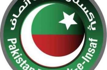 ٹکٹاں دی ونڈ خلاف پی ٹی آئی رہنما سنے درجناں کارکناں نے استعفا دے دتا