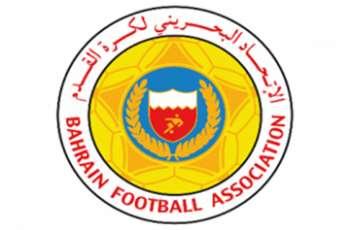 مجلس إدارة الاتحاد البحريني لكرة القدم: باب اتحاد الكرة مفتوح للأندية عبر القنوات الرسمية