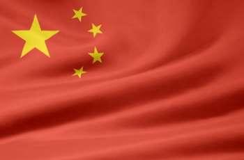 الصين: سنتخذ تدابير ضد الرسوم الجمركية الأمريكية الجديدة