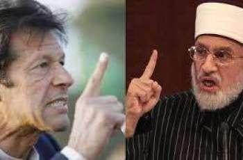 طاہر القادری عمران خان خلاف بول پئے