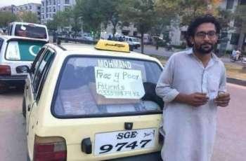 نوجوان ٹیکسی ڈرائیور نے انسانیت دی وڈی مثال قائم کر دتی