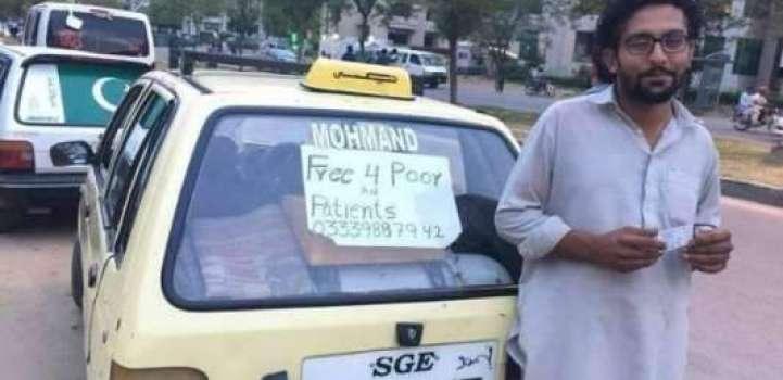 نوجوان ٹیکسی ڈرائیور نے انسانیت دی وڈی مثال قائم کر دتی انسانیت دی خدمت دے جذبے نال بھرپور ..