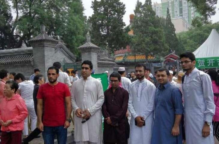 Pakistani community celebrates Eid ul Fitr in China