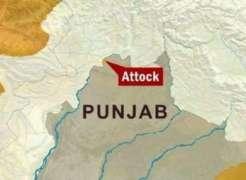 Property dealer shot dead in Attock