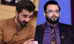Hamza Ali Abbasi, Aamir Liaquat exchange barbs on Twitter