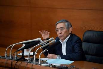 Bank of Japan sticks with easing as Fed, ECB tighten policy