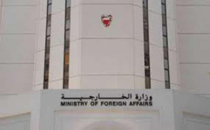 سفارة مملكة البحرين لدى المملكة المتحدة تؤكد متابعتها لآخر مستجدات قضية الطالب البحريني