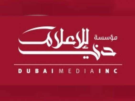"""""""دبي للإعلام"""" تواكب يوم زايد للعمل الإنساني وتسلط الضوء على إرثه الخالد"""