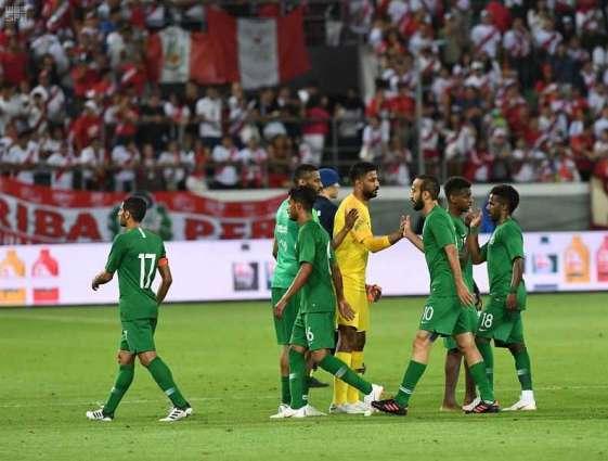 المنتخب السعودي يخسر من البيرو 3- صفر