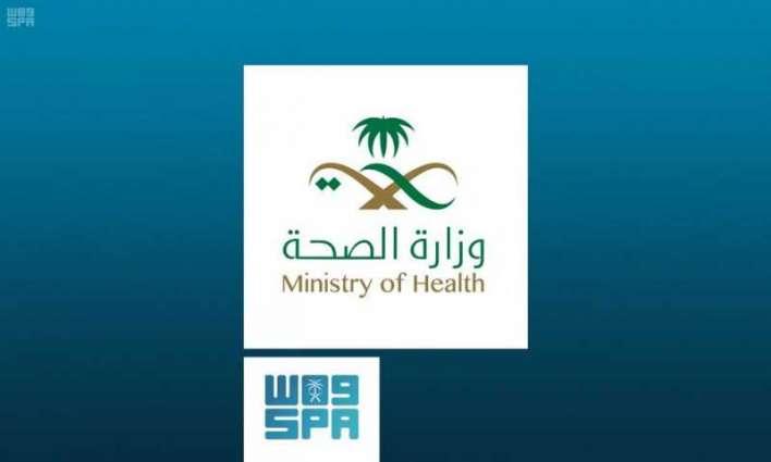 وزارة الصحة: علاج 750 مصابًا بـ