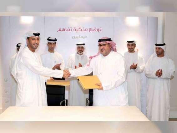 6a8aa63ea خالد بن زايد يشهد توقيع اتفاقية بين زايد العليا ومجموعة الفهيم ...