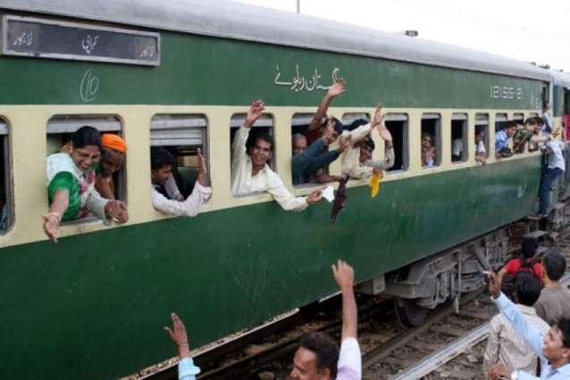 Pakistan personals